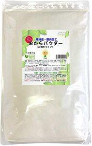 3kg LOHAStyle(ロハスタイル) おからパウダー ( 3kg ) 超微粉タイプ 150M 非遺伝子組み換え (そのまま