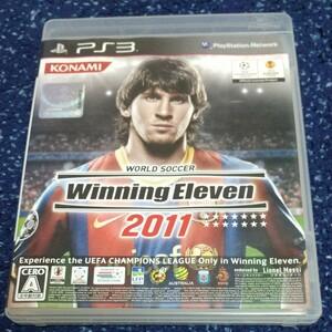 【PS3】 ワールドサッカーウイニングイレブン2011 Winning Eleven ソフト