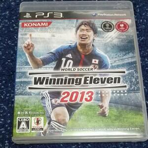 ワールドサッカー ウイニングイレブン 2013 PS3ソフト WinningEleven2013