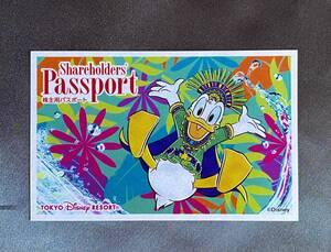 ★ ディズニーランド シー チケット パスポート 1枚 株主優待券 有効期限2022年1月31日まで ドナルド 1dayパスポート ディズニー