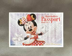 ★ ディズニーランド シー チケット パスポート 1枚 ミニー 株主優待券 有効期限2022年1月31日まで 1dayパスポート ディズニー 東京