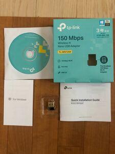 TP-Link WIFI 無線LAN 子機