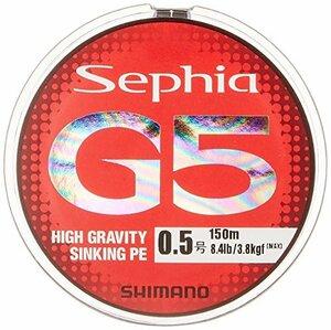 1号 シマノ(SHIMANO) PEライン セフィア G5 150m 1号 マルチカラー PL-E55N