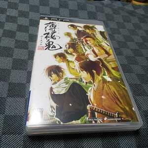 PSP【薄桜鬼ポータブル】2009年アイデアファクトリー ※対象年齢15歳以上 [送料無料]返金保証あり