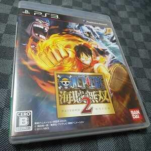 PS3【ワンピース海賊無双 2】2013年バンダイ [送料無料]返金保証あり