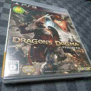 PS3【ドラゴンズドグマ】2012年カプコン ※対象年齢17歳以上 [送料無料]返金保証あり