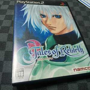 PS2【テイルズオブリバース】2004年ナムコ ※ディスクにキズが目立ちますが動作確認OK [送料無料]返金保証