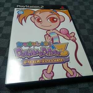PS2【カラオケしよう!ドリームオーディション3】2001年ジャレコ ※解説書なし [送料無料]返金保証あり