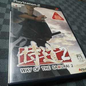 PS2【侍道2】2003年アクワイア ※暴力・グロテスクシーンあり 対象年齢15歳以上 [送料無料]返金保証あり