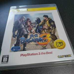 PS3【戦国BASARA3】2010年カプコン [送料無料]返金保証あり