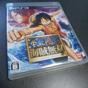 PS3【ワンピース海賊無双】2012年バンダイ [送料無料]返金保証あり