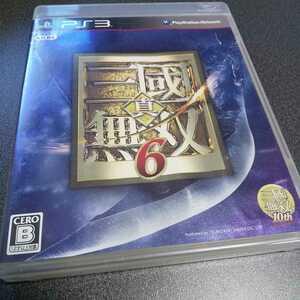 PS3【真・三國無双6】2010年光栄 [送料無料]返金保証あり