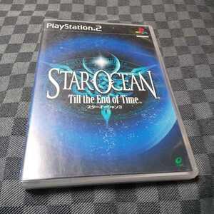 PS2【スターオーシャン/Till the End of Time】2003年エニックス [送料無料]返金保証あり
