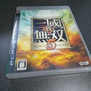 PS3【真・三國無双5】2007年光栄 [送料無料]返金保証あり