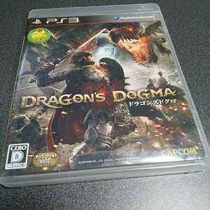 PS3【ドラゴンズドグマ】2012年カプコン [送料無料]返金保証あり