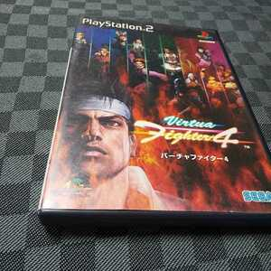 PS2【バーチャファイター4】2002年セガ ※解説書なし※ディスクにキズがありますが、動作確認済み [送料無料]返金保証あり
