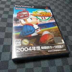 PS2【実況パワフルプロ野球11】2004年コナミ ※ディスクにキズがありますが動作確認済み [送料無料]返金保証あり