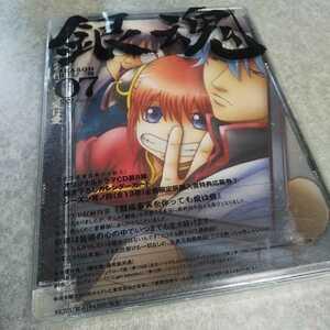 DVD・CD【銀魂シーズン其の四】[送料無料]返金保証あり DVD1枚 CD1枚