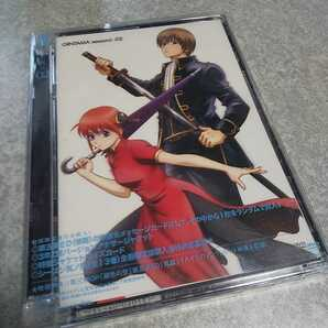 DVD【銀魂シーズン其ノ弐(54話~57話)】送料無料 返金保証あり