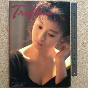 「トレフェン/河合奈保子写真集 1987 Autumn」