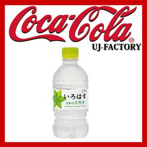 ★コカ・コーラ 社★い・ろ・は・す (いろはす)340mlPET(ペットボトル)1ケース/24本