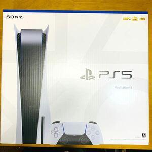【 新品未使用・未開封 】 PlayStation 5 プレイステーション5 CFI-1100A01 ディスクドライブ搭載モデル