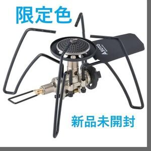 【限定色】ソト SOTO レギュレーターストーブ ST-310 モノトーン