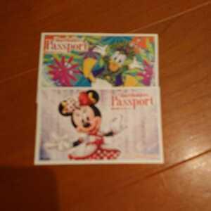 東京ディズニーランドor東京ディズニーシー 1dayパスポート ペア 2枚
