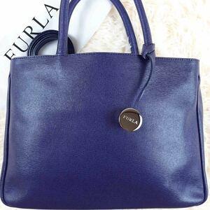 【美品】 FURLA フルラ ショルダーバッグ トートバッグ ハンドバッグ 2way  レザー ロゴチャーム  肩掛け 斜め掛け 紫 パープル