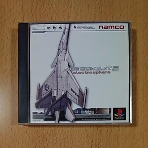 【PS1】エースコンバット3 エレクトロスフィア プレイステーション