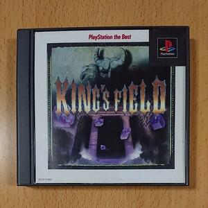 【PS1】キングスフィールドⅡ Best版 / プレイステーション