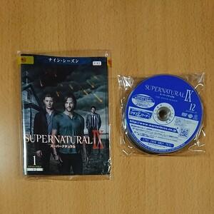 【DVD】スーパーナチュラル 9シーズン レンタル落ち