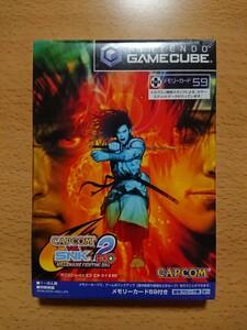 【GC新品☆未開封】CAPCOM VS. SNK 2 EO / ゲームキューブ