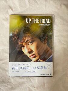 ポストカード付 UP THE ROAD 特別限定版 新田真剣佑 写真集