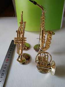 管楽器ミニチュア4個セット