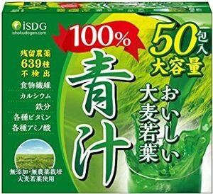 ISDG 医食同源ドットコム おいしい 大麦若葉 100% 青汁 [食物繊維 カルシウム 鉄分 ビタミン アミノ酸] 大容量 5