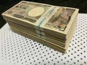 対面可能。1日数分の作業で毎月数十万円稼ぐ方法。