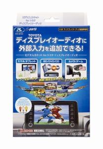 データシステム VIK-T73 TVキット機能付(TV-KIT未装着車用)ビデオ入力ハーネスキット(TOYOTAディスプレイオーディオ用)VIKT73