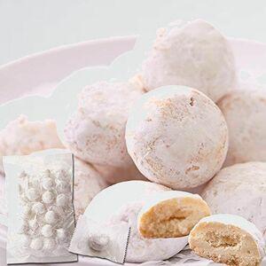 好評 新品 スノ-ボ-ルクッキ- 天然生活 V-M9 スイ-ツ 国内製造 (30個) 焼菓子 お徳用 個包装 おやつ
