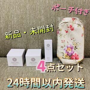 【新品・未開封】パーフェクトワン モイスチャージェル CCクリーム オリジナルポーチセット