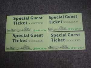 送料無料 グリーンランド株主優待券 4冊 遊園地等入場券 8枚、飲食割引券8枚 有効期限2022年3月31日