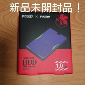 限定品 エヴァ コラボモデル BUFFALO ポータブルHDD(1TB) HD-PCG1.0U3/EVA