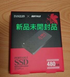 限定品 エヴァ ポータブル SSD 480GB SSD-PGM480U3/EVA