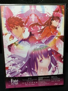 美品 劇場版 Fate/stay night Heaven's Feel III TYPE-MOON 完全生産限定版