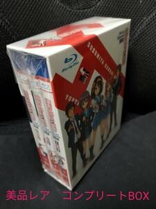 美品レア 涼宮ハルヒの憂鬱 ブルーレイ コンプリート BOX (初回限定生産)