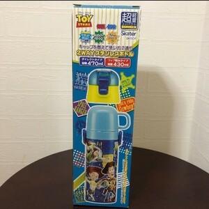 【新品】スケーター☆トイストーリー超軽量 2wayステンレスボトル 水筒