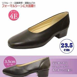 安い パンプス 痛くない 人気 ローヒール 通勤 フォーマル 冠婚葬祭 オフィスシューズ レディース 4E 幅広 婦人靴 145 ブラック 黒 23.5cm