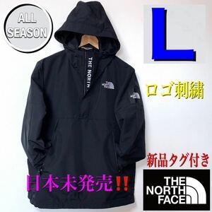 ◆2021年新作◆お買い得◆THE NORTH FACE ノースフェイス マウンテンパーカーアノラック ブラック 黒 メンズLサイズ 即日発送
