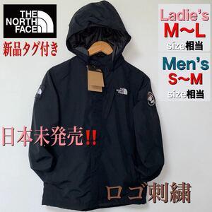 ◆海外限定◆THE NORTH FACE ノースフェイス マウンテンパーカー ジャケット ブラック 黒 日本メンズS~M相当 レディースM~L相当