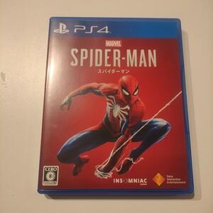 PS4スパイダーマン Marvel''s Spider-Man PS4ソフト SPIDER-MAN スパイダーマン PS4